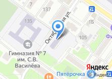 Компания «Детский сад №105 Красный мак» на карте
