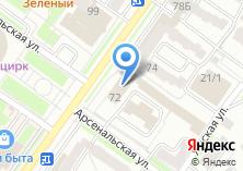 Компания «Центр гигиены и эпидемиологии в Брянской области» на карте