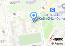 Компания «Мастерская по ремонту обуви на ул. Карла Маркса» на карте