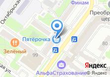 Компания «Кухни Белоруссии студия изготовления кухонь на заказ» на карте