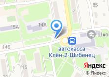 Компания «Магазин цветов на ул. Карла Маркса» на карте
