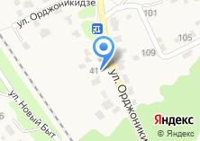 Компания «Салон по ремонту и покраске автомобилей» на карте
