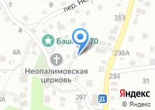 Компания «Церковь иконы Божией Матери Неопалимая Купина» на карте