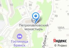 Компания «Петро-Павловский женский епархиальный монастырь» на карте