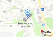Компания «Церковь Иконы Божией Матери Тихвинская» на карте
