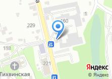 Компания «Почтовое отделение №6» на карте