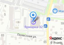 Компания «Игрушка Брянск» на карте