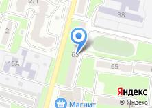 Компания «Фокинский городской отдел доставки пенсий и пособий» на карте