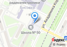 Компания «Вечерняя (сменная) общеобразовательная школа №5» на карте