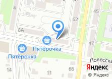 Компания «ПромЭнергоРесурс» на карте