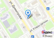 Компания «Салон-парикмахерская на ул. Димитрова» на карте