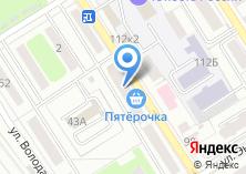 Компания «веСта» на карте