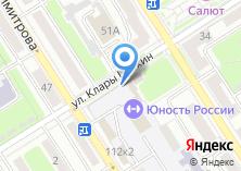 Компания «Магазин овощей и фруктов на ул. Димитрова» на карте