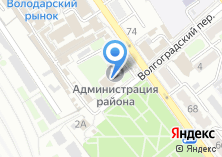 Компания «Администрация Володарского района» на карте
