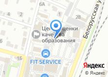 Компания «Экспотрейд торговый дом» на карте