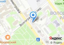 Компания «Магазин детской обуви на ул. Димитрова» на карте