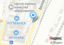 Компания «Автостоянка на Белорусской» на карте