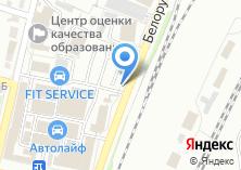 Компания «Центр шиномонтажа на Белорусской» на карте