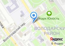 Компания «Библиотека №2 им. А.С. Пушкина» на карте