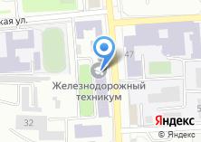 Компания «Региональный железнодорожный техникум г. Брянска» на карте