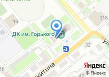 Компания «Кабинет логопеда» на карте
