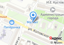 Компания «Видеомир» на карте