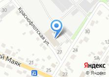 Компания «КираТранс» на карте