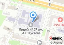 Компания «Брянский городской лицей №27 им. И.Е. Кустова» на карте