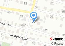 Компания «Хоум Бутик» на карте