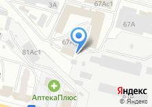 Компания «Верижель» на карте