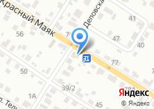 Компания «Авточехлы Брянск» на карте