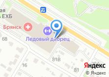 Компания «Фигуристы Брянска» на карте