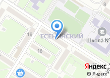Компания «Салон красоты на ул. Есенина» на карте