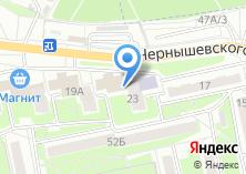 Компания «УМУТ» на карте
