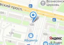 Компания «Добрунь» на карте