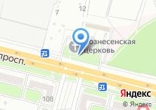Компания «Храм-часовня Михаила Архангела» на карте