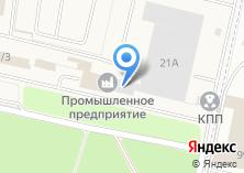 Компания «Транспортно-логистический центр-Брянск» на карте