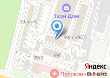 Компания «Лесинформ» на карте