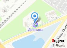 Компания «АЗС на Объездной» на карте