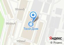 Компания «Белорусские двери» на карте