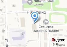 Компания «Никулинская сельская библиотека» на карте