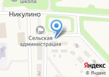 Компания «Тверской Застройщик» на карте