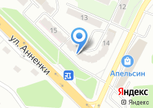 Компания «Анненки» на карте