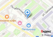 Компания «Центр технического обслуживания сетей коллективного приема телевидения» на карте