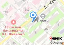 Компания «POINT-AUTO.RU» на карте