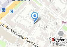 Компания «Калужская сбытовая компания» на карте