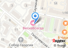 Компания «Отделение пенсионного фонда РФ по Калужской области» на карте