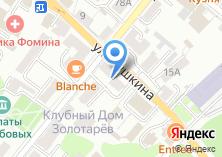 Компания «Участковый пункт полиции Отдел полиции №1» на карте