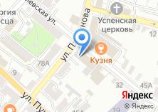 Компания «Российский сельскохозяйственный центр по Калужской области» на карте