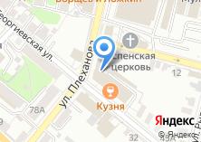 Компания «К Наташе» на карте